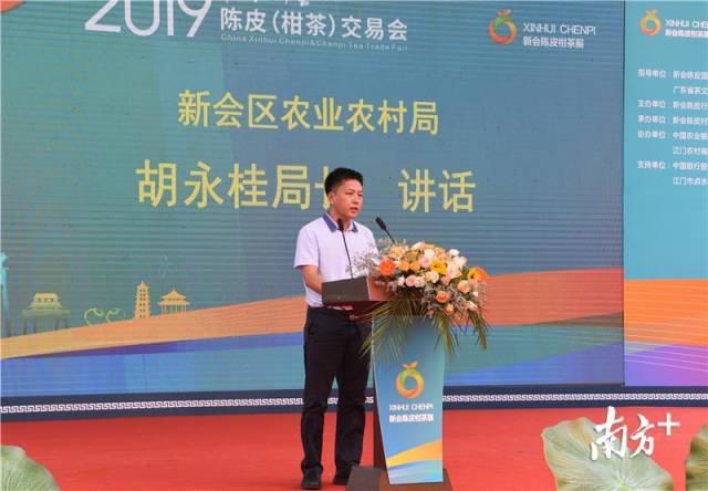 新会区农业农村局胡永桂局长对交易会表示肯定。杨兴乐摄