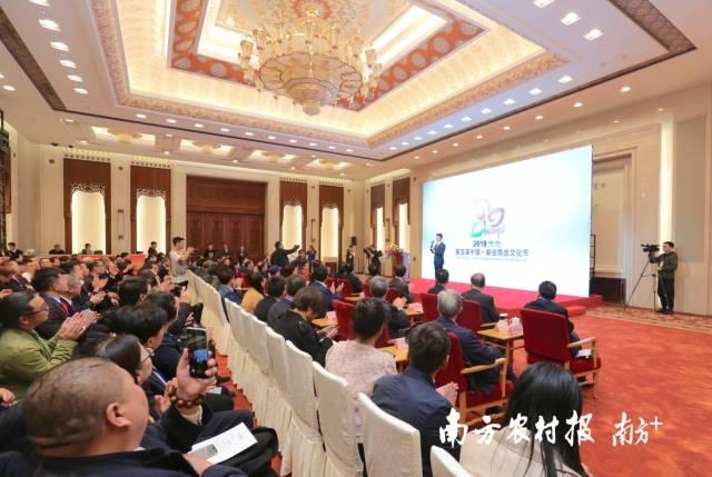 第五届中国·新会陈皮文化节新闻发布会现场