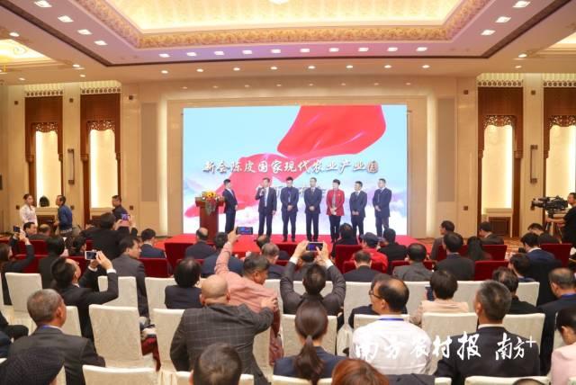 新会陈皮国家现代农业产业园六大创新项目重磅发布